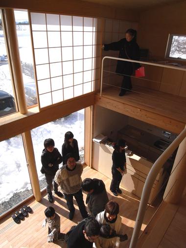 The Masuzawa House
